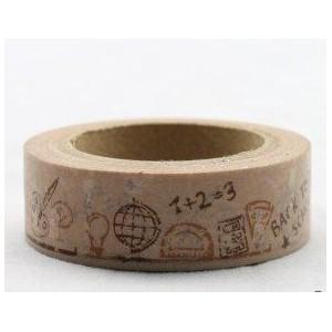 Dekorační lepicí páska Washi - škola